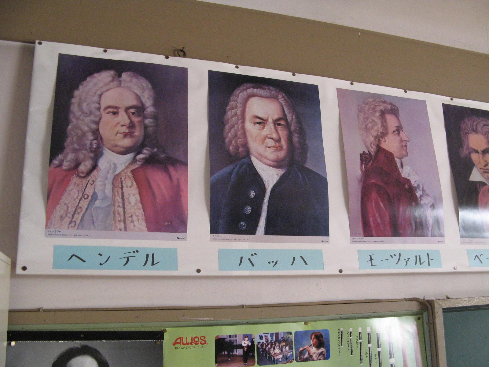 なぜ音楽室には肖像画がある?→楽器のおまけのカ …